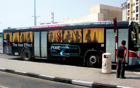axe-bus-marketing
