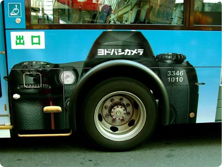 canon-bus-marketing