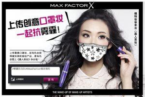 Le-masque-anti-pollution-personnalise-THE-accessoire-de-mode-2015-15