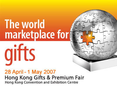 hong kong remium and gift fair